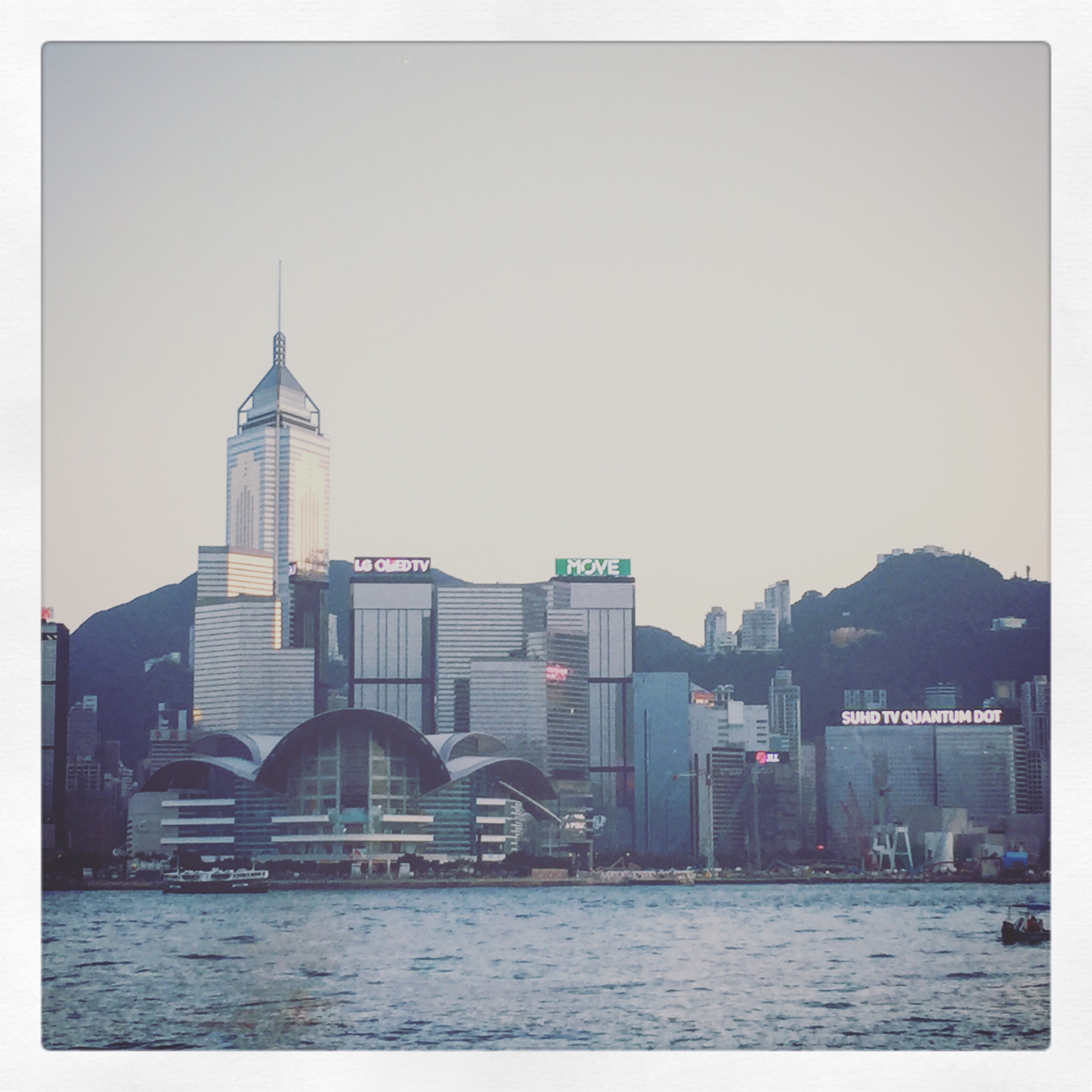 Day 1985. hong kong town…